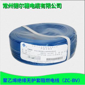 聚乙烯絕緣無護套阻燃電線
