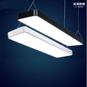LED辦公吊燈
