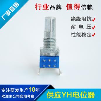 直線式電位器