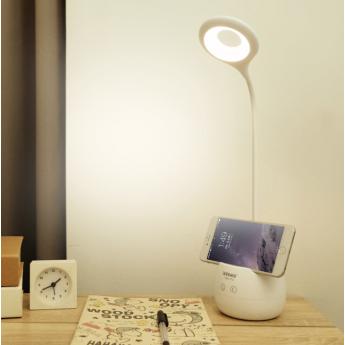 LED臺燈