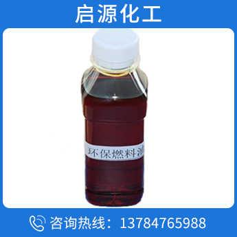 沧州锅炉油