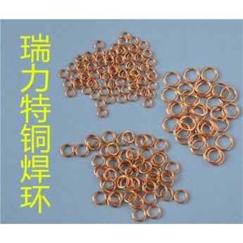 銅管焊接用2%銀磷銅焊環,適用于紫銅或黃銅工件