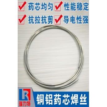 銅鋁焊絲,適用于鋁-鋁、鋁-銅及其合金之間的釬焊