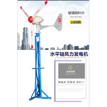 小型風力發電機控制系統