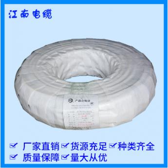 防水阻燃電纜
