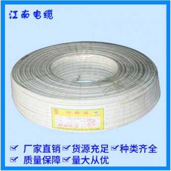 銅芯聚乙烯絕緣聚氯乙烯護套扁形電線BVVB