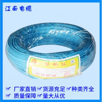 銅芯聚氯乙烯絕緣連接軟電線RV
