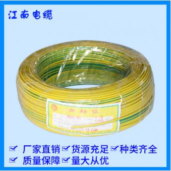 銅芯聚氯乙烯絕緣軟電纜BVR