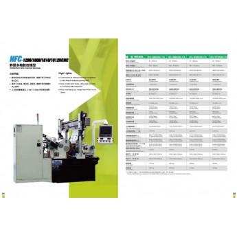 供应数控无心成形磨床HFC-1808HFNC-34A