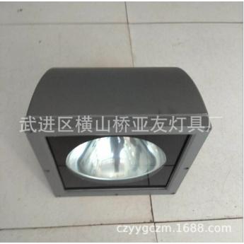 LED燈具外殼