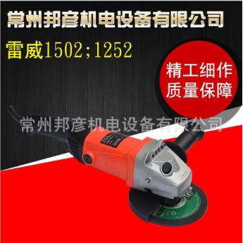 充電式多功能拋光機金屬木材切割機批發