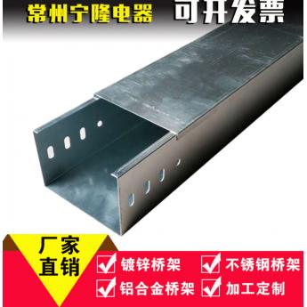 热镀锌电缆 防火金属桥架200*100