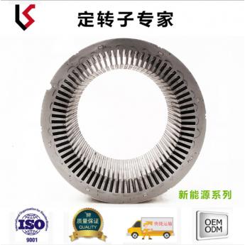 电动汽车电机锭子转子 矽钢片