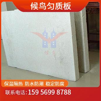 勻質板生產廠家