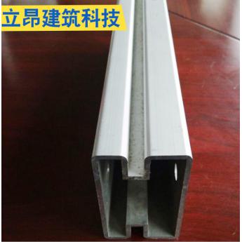 中邊壓塊 鋁合金壓塊 光伏支架配件