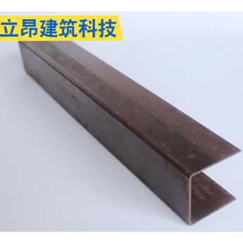 熱軋國標槽鋼