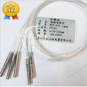 热电阻芯温度探头PT1000 温度传感器 高精CU50铜电阻