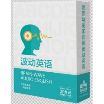 愛育幼童兒童右腦波動英語6張DVD+6張CD+家長手冊