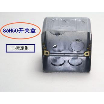 86型接線盒暗盒