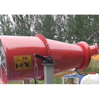 環保移動式霧炮機
