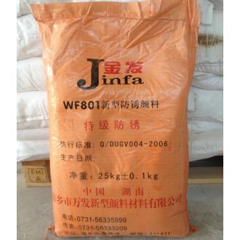 磷鐵粉,鐵鈦