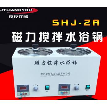 SHJ-2A雙孔磁力攪拌水浴鍋