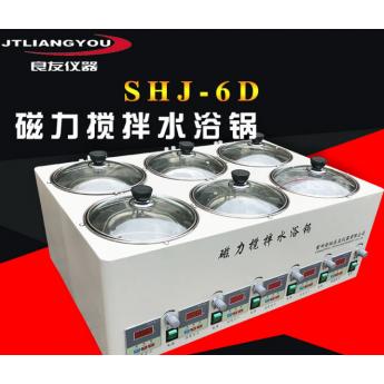 SHJ-6D水浴磁力攪拌器