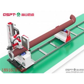 上海前山管道 分体式管道自动焊机 SPAWM-16Aa