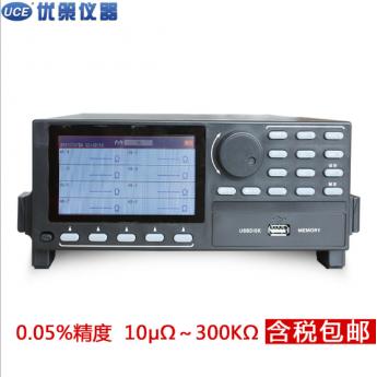 多路電阻測試儀 電阻測試儀 小電阻測試儀 低電阻測量儀