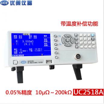 帶溫度補償低電阻測試儀 小電阻測試 低電阻測量儀 數字電橋