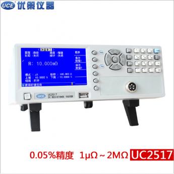 直流低電阻測試儀 2517 電阻測量儀 小電阻測試儀