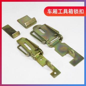 车厢工具箱锁扣