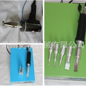 超聲波塑料熔接機