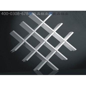 鋁格柵吊頂批發 廠家直銷鋁格柵