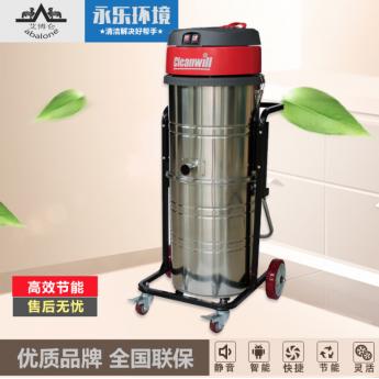 小型工業吸塵器