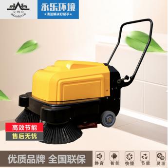 手推式掃地車
