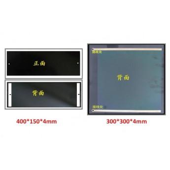 思遠新能源節能微晶玻璃電發熱板升溫快省電%30以上