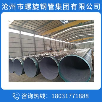 3pe螺旋鋼管