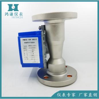 供應LZZ-80型金屬管浮子流量計_精度高_大口徑