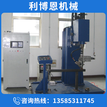 焊接設備-常州市利博恩機械有限公司