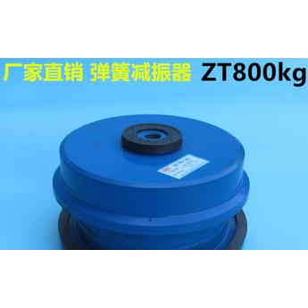 ZTG避震器800kg
