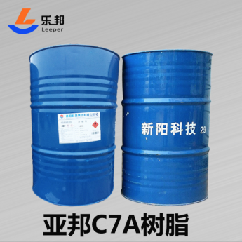 工藝品 樹脂 亞邦C7A不飽和聚酯樹脂
