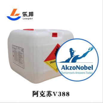 阿克蘇V388固化劑過氧化甲乙酮玻璃鋼固化劑 環氧樹脂固化劑