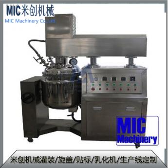 液體膏體乳化機