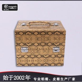 新款珠寶首飾盒手提托盤PU大容量多層首飾箱包批發