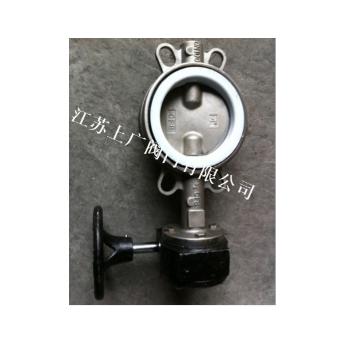 不銹鋼對夾式蝶閥D371X-16P