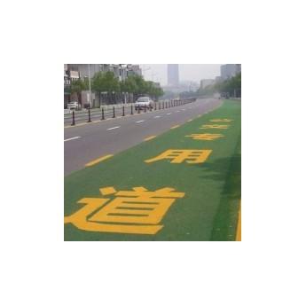 市政道路劃線