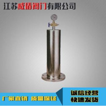 威盾水錘吸納器 9000水錘吸納器 水力閥門
