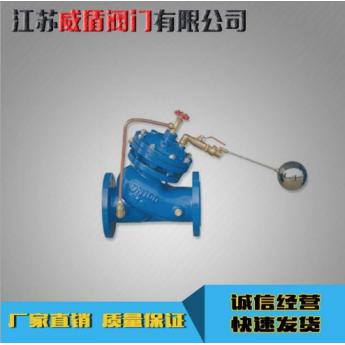 威盾電動遙控浮球閥 水力閥門 F745X電動遙控浮球閥