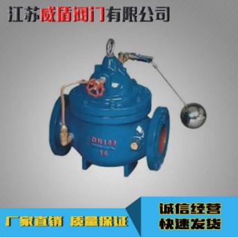 威盾遙控浮球閥 水力閥門 浮球閥 100X遙控浮球閥